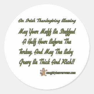感謝祭の天恵 ラウンドシール