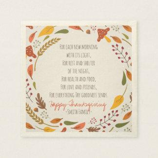 感謝祭の詩。 幸せな感謝祭。 習慣 スタンダードカクテルナプキン