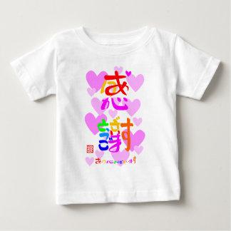 感謝・ありがとうございます2ハート(色印・縁無) ベビーTシャツ
