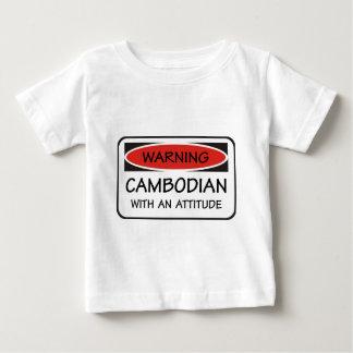 態度のカンボジア語 ベビーTシャツ