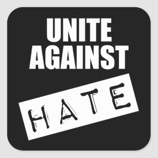 憎悪に対して結合して下さい スクエアシール