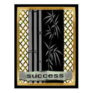 成功の刺激 ポストカード