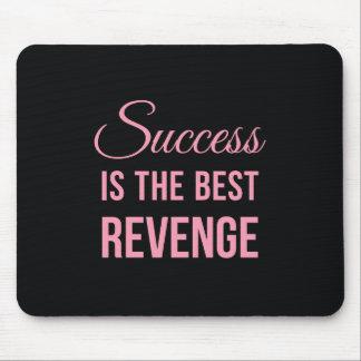 成功の復讐の感動的な引用文の黒のピンク マウスパッド