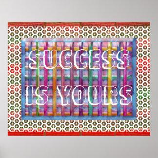 成功はあなたの-装飾的な知恵の単語です ポスター