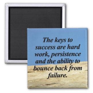成功への鍵 マグネット