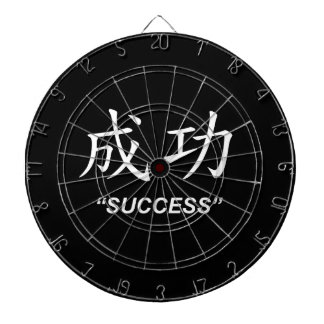 """""""成功""""の中国のな記号ギフトおよびプロダクト ダーツボード"""