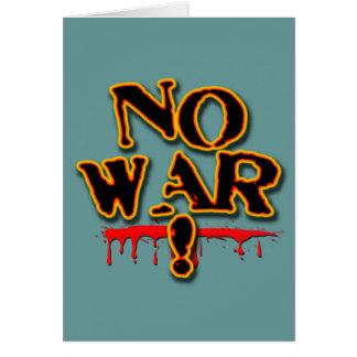 戦争無し! カード