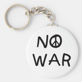 戦争無し キーホルダー