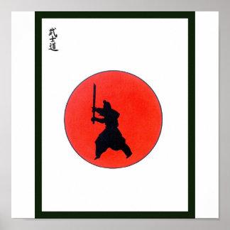 戦士の日本人のBushidoの方法 ポスター