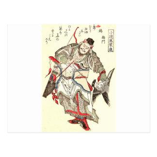 戦士- Totoya Hokkeiの魚屋北渓 ポストカード