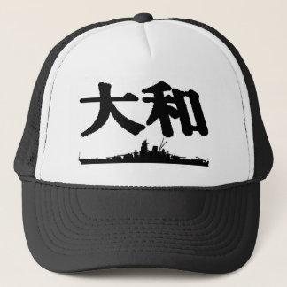 戦艦の大和の帽子 キャップ
