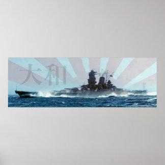 戦艦の大和ポスター ポスター