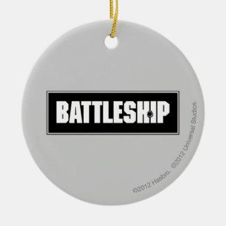 戦艦の暗闇 セラミックオーナメント