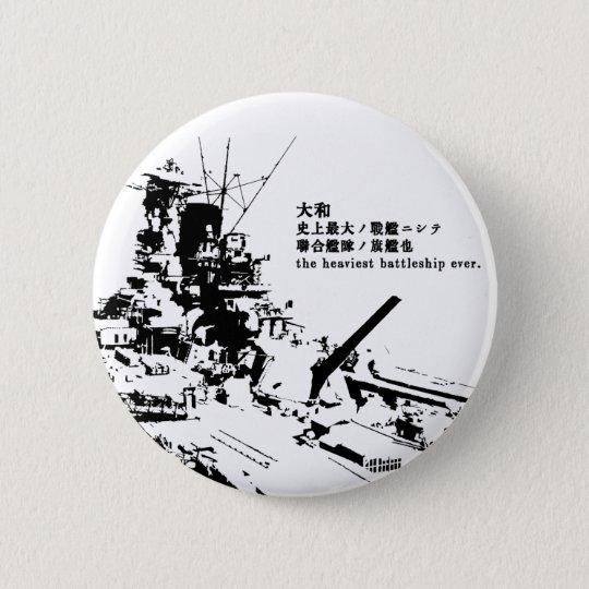 戦艦大和 battleship Yamato 5.7cm 丸型バッジ