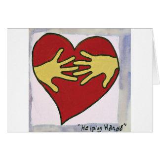 手ヴェロニカの救済 カード