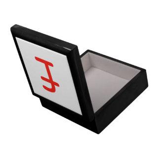 手紙e ギフトボックス