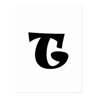 手紙T_large ポストカード