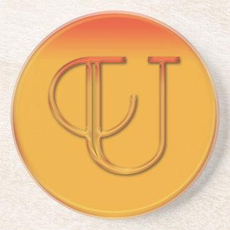 手紙Uのコースター コースター
