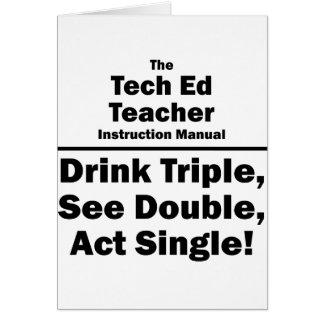 技術ED先生 カード