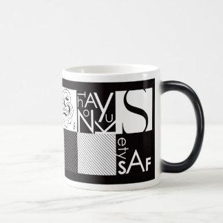抽象的なタイポグラフィ マジックマグカップ