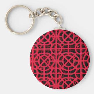 抽象美術のデジタル赤い花色、形St キーホルダー