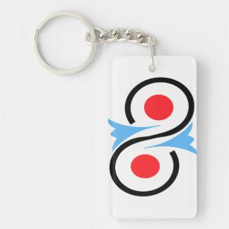 抽象芸術8 Keychain キーホルダー