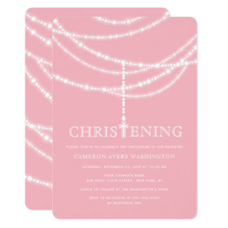招待に洗礼を施すエレガントな数珠の十字の輝き カード
