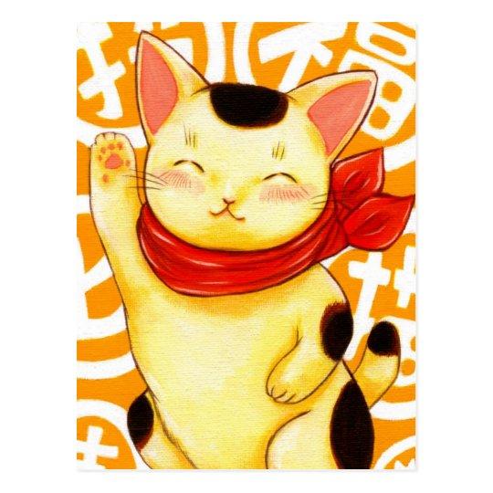 招福猫 ポストカード