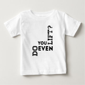 持ち上がりますか。 ベビーTシャツ