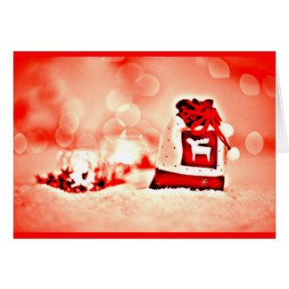 挨拶のカード休日の芸術クリスマス124 ノートカード