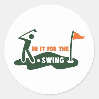 振動ゴルフのためのそれ ラウンドシール