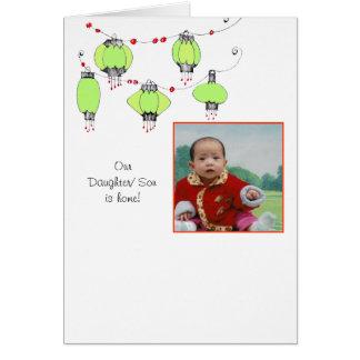 採用の発表w/lanterns カード