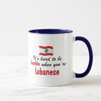 控え目なレバノン人 マグカップ