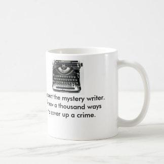 推理小説作家のマグを尊重して下さい コーヒーマグカップ