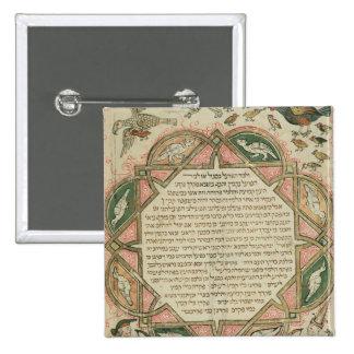 描写するヘブライ語聖書からのページ 5.1CM 正方形バッジ