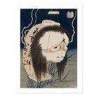 提灯のお化け、ランタンの北斎の幽霊、Hokusai、Ukiyo-e ポストカード