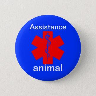 援助の動物の医学の注意深い記号ピン 5.7CM 丸型バッジ