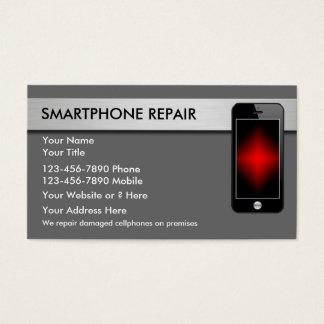 携帯電話修理名刺 名刺