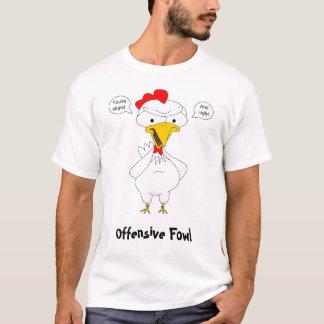 攻撃的な家禽 Tシャツ