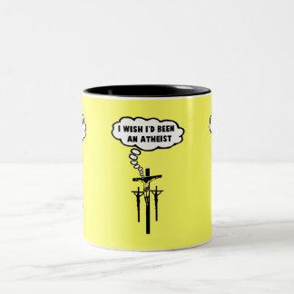 攻撃的な無神論者 ツートーンマグカップ