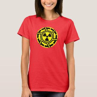 放射性クールな科学のオタクのおたくのティー Tシャツ