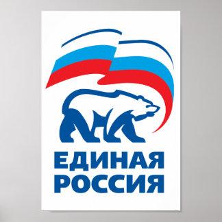 """政党""""統一ロシア"""" ポスター"""