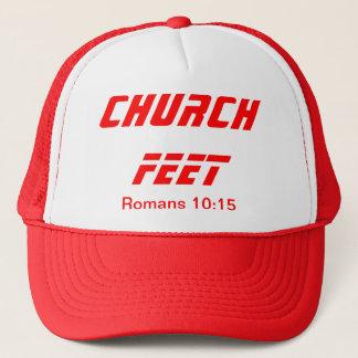 教会足 キャップ