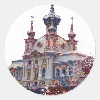 教会Petergof ラウンドシール