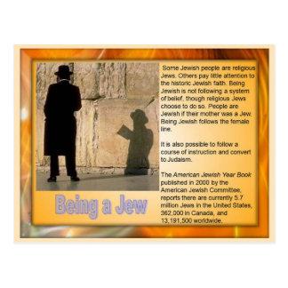 教育、世界の宗教、ユダヤ人があります ポストカード