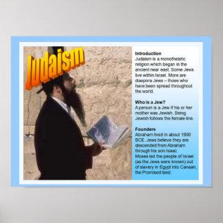 教育、世界の宗教、ユダヤ教の事実ファイル ポスター