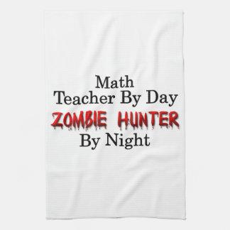 数学の教師かゾンビのハンター キッチンタオル