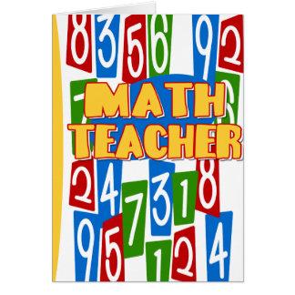 数学の教師 カード