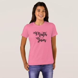 数学は私の込み合いの子供のワイシャツです Tシャツ