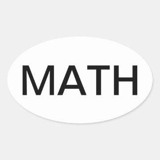 数学 楕円形シール